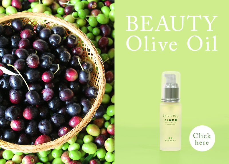 Beauty Olive Oil