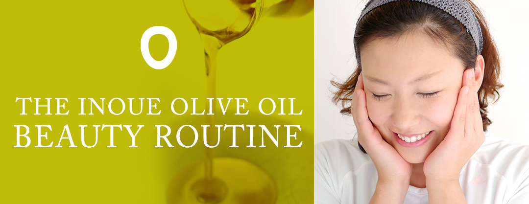 THE INOUE OLIVE OIL  BEAUTY ROUTINE